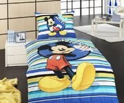 obliecky-do-postielky-mickey-baby-disney-1412